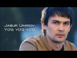 Jasur Umirov - Yo'q-yo'q Жасур Умиров - Йук-йук