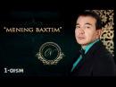 Ozodbek Nazarbekov Mening baxtim nomli konsert dasturi 2014 1 qism