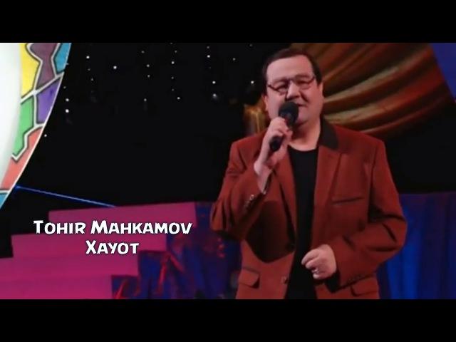 TOXIR MAXKAMOV БЕЗ НАЗВАНИЯ СКАЧАТЬ БЕСПЛАТНО
