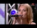 Минута Славы Украина , она поет очень классно !