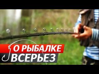 Рыбалка с Поплавочной Удочкой: ловим карася.