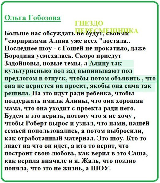 https://pp.vk.me/c622619/v622619101/1c1aa/YqTc_te7HJw.jpg
