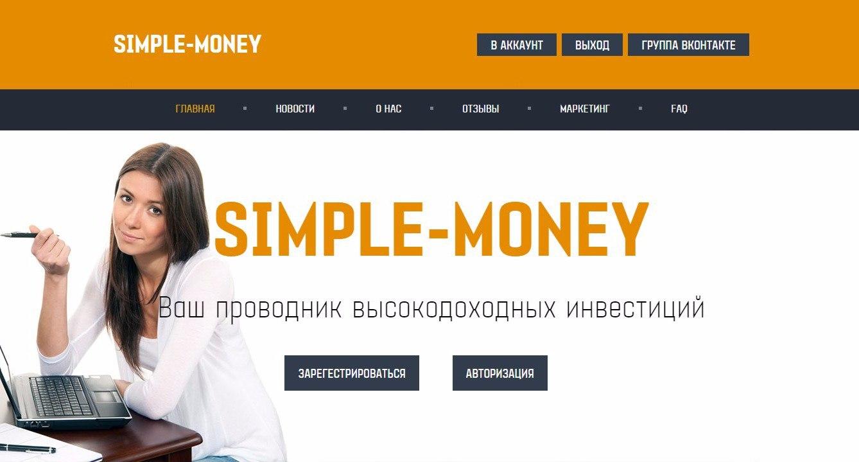 Simple Money