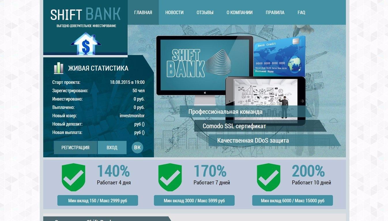 Shift Bank