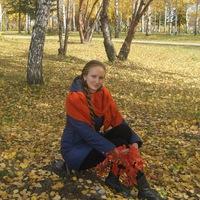 Аватар Ирины Филоновой