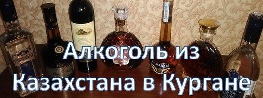 Купить Алкогольные Спб Оптом Игры