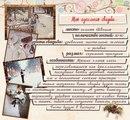 Анастасия Горюнова фото #11