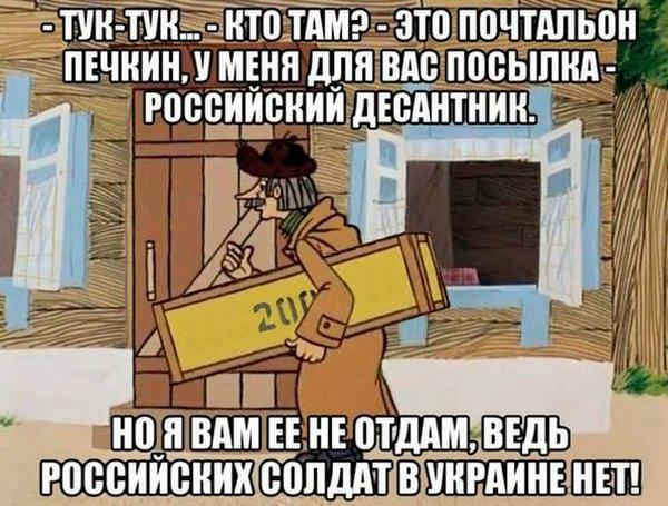 За последнюю неделю волонтеры нашли тела 18 погибших украинских воинов в районе Саур-Могилы - Цензор.НЕТ 1191