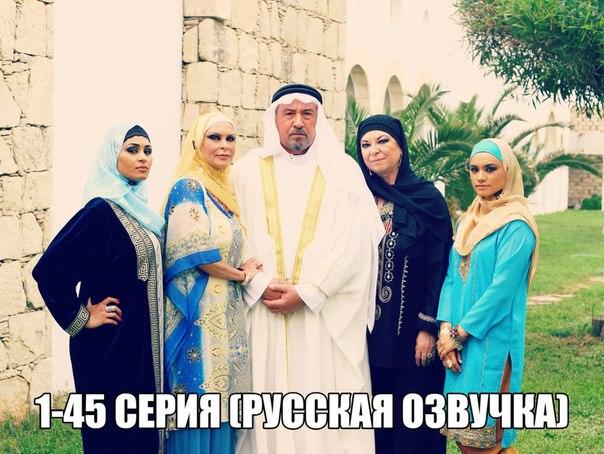 великолепный век 81серия онлайн на русском языке