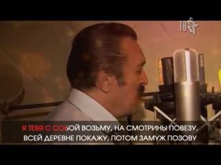Раиса Отрадная и Вилли Токарев