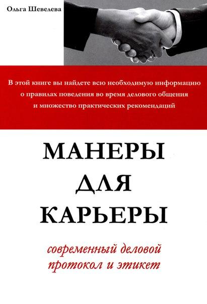 Инновационный Менеджмент : Учебник. Медынский Владимир Григорьевич
