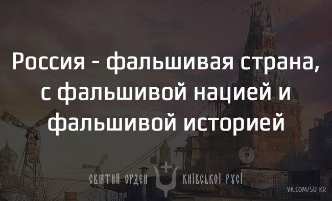 В результате обстрела террористами Марьинки погиб мирный житель, - Аброськин - Цензор.НЕТ 4412