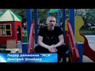 Оккупай-Алкофиляй Красноярск (МСИ). Выпуск 5: Страшные Дни (2015)
