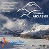 Горная Абхазия   Ишьхатәылоу Аҧсны