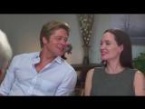 Брэд Питт и Анджелина Джоли-Питт отрывок из