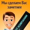 Бегущая строка Электросталь, Подольск, Люберцы