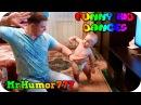 ПРИКОЛЫ С ДЕТЬМИ прикол ✔ Смешные дети - смешные моменты из жизни детей 9