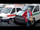 Люди ВОЛІ та профспілки завітали до обласного начальника швидкої допомоги