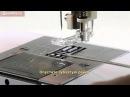 Лапка для вышивания и квилта AURORA AU-119