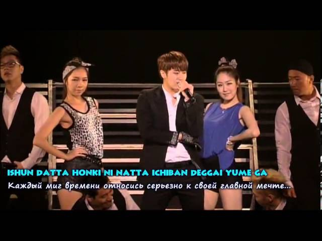 [FULL CONCERT] Heo Young Saeng - OVERJOYED Part 0 [rus sub]