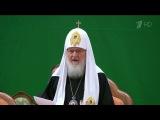 В Храме Христа Спасителя в Москве открылся 18-й Всемирный русский народный собор - Первый канал