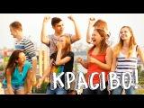Выпускной 2014 видео клип школа 57 Днепропетровск
