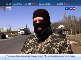 Новости из Крыма!В Крым возвращаются военные из всех военных частей Украины!