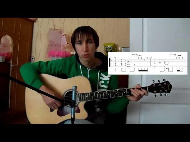 Птицы белые мои на гитаре | Фингерстайл. Урок