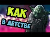 Star Wars Пробуждение силы 7 эпизод | обзор трейлера VII эпизода фильма
