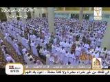 دعاء ليلة 29 رمضان 1434 للشيخ ناصر القطامي 1434 مؤثر &#16