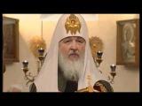 АНСАМБЛЬ ХРИСТА СПАСИТЕЛЯ И МАТЬ СЫРА ЗЕМЛЯ Коллайдер