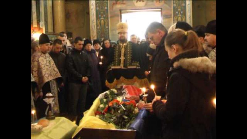 Прощання з Дмитром Колєсніковим 27.02.2015