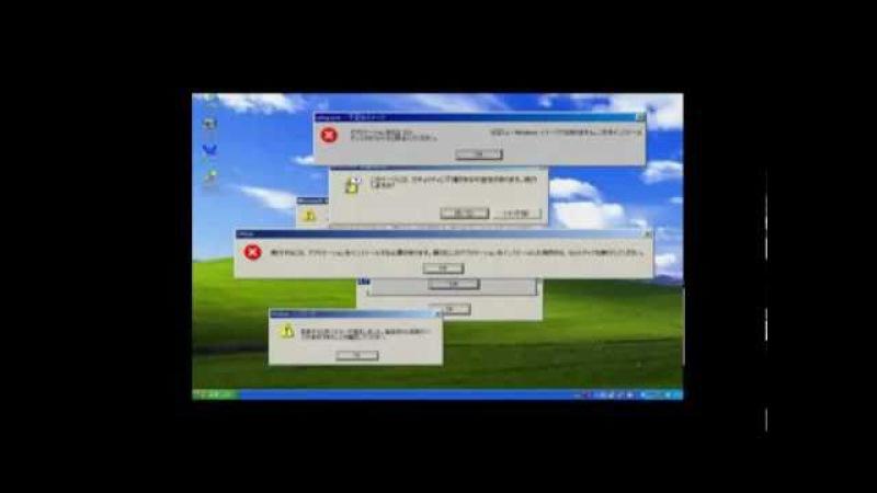 ПРИШЛО ВРЕМЯ ПЕРЕУСТАНАВЛИВАТЬ ШINDOШS (Windows)