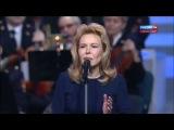 Ольга КОРМУХИНА - МОЛИТВА (...Ах, мой сынок...) День Полиции, 10.11.2014