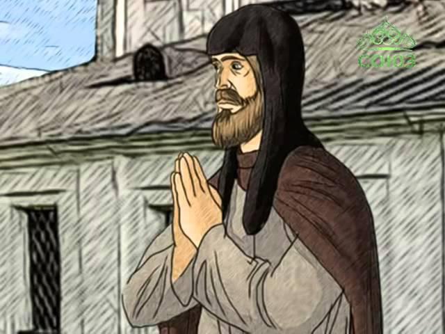 Мульткалендарь. 20 сентября. Святитель Иоанн, архиепископ Новгородский