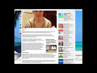 Славянский обзор: ИГИЛ (ISIS) вербует русских. Варвара Караулова [Разоблачение]