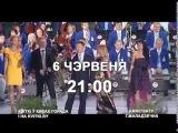 Национальный конкурс молодых исполнителей эстрадной песни в Молодечно 6 июня в 21.00. Финал