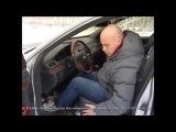 Тест драйв майбах от Авто Элита 26 01 2013