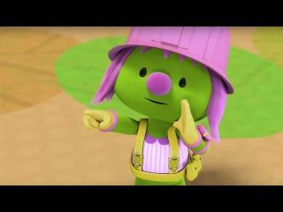Дузеры / Doozers - Скользкая ситуация (Серия 18) Мультики для детей