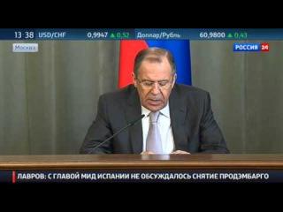 Лавров: из-за ситуации на Украине у России и Испании снизился торговый оборот