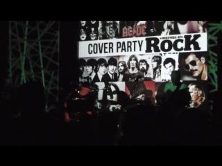 KLONDIKE ROCK BAND в клубе