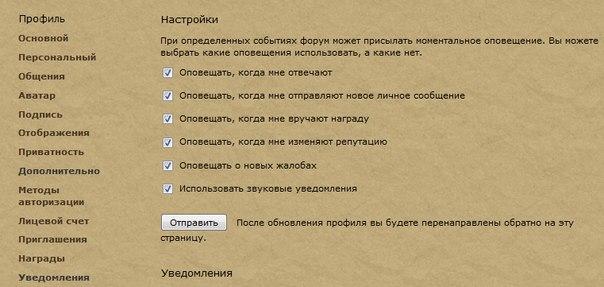 http://cs622620.vk.me/v622620031/20ba7/fcifiKEx6EA.jpg