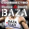 Reebok CrossFit BAZA   Кроссфит   Фитнес