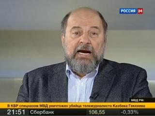 """Реплика - """"Атомный"""" референдум в Болгарии"""