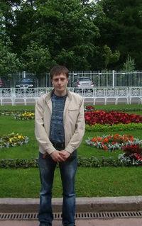 Andrzej Tawkin