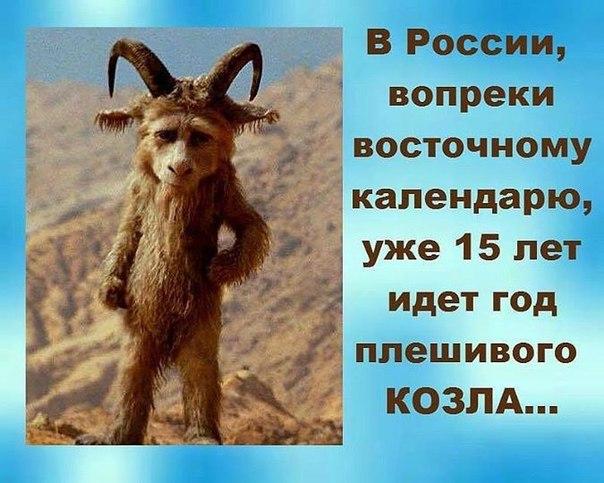 Обама обвинил Россию в усилении агрессии в Украине - Цензор.НЕТ 5208