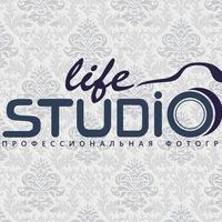 Логотип Life studio/ ФОТОСТУДИЯ/ ФОТОГРАФИЯ