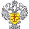 Управление Роспотребнадзора по Тюменской области