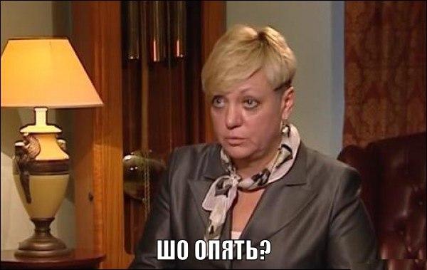 Гонтарева интересна всем, даже МВД