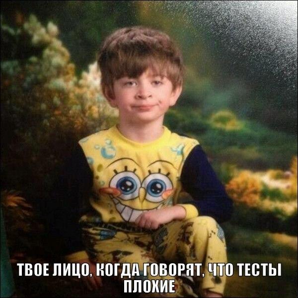 Руки прочь от тестов / Новости / Пётр и Мазепа